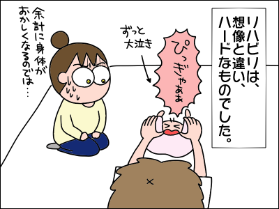 2007akachan36