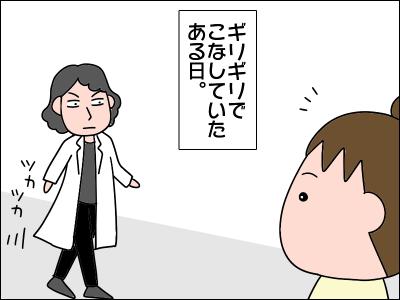 2006akachan85