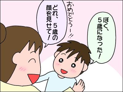 2006akachan21