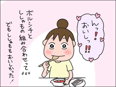 2007ryo04