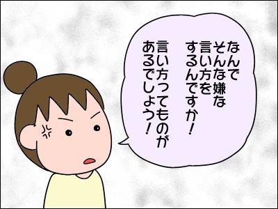 2006akachan90