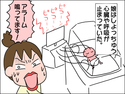 2006akachan69