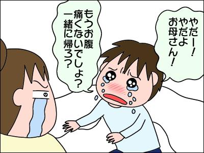 2006akachan26