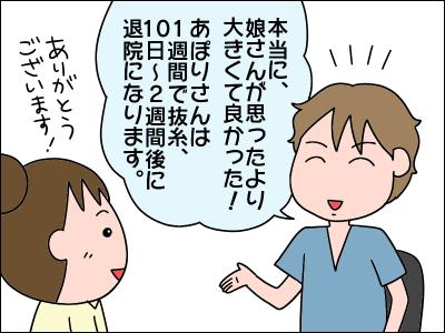 2005akachan84