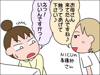 2005akachan77