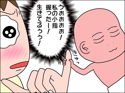 2005akachan82