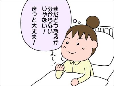 2005akachan95