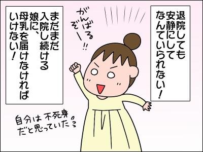 2006akachan65