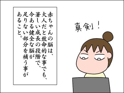2007akachan30