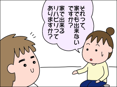 2007akachan37