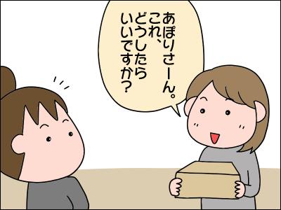 2005okasan01