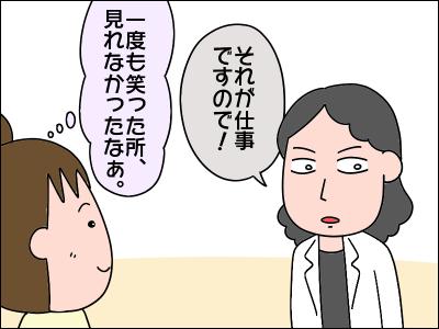 2006akachan150