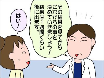 2006akachan158