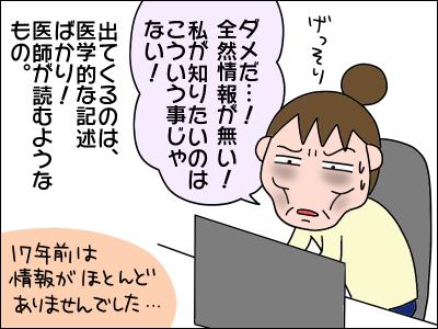 2007akachan14