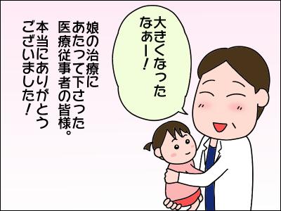 2007akachan79