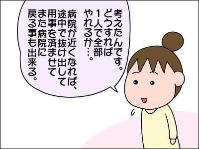 2006akachan104