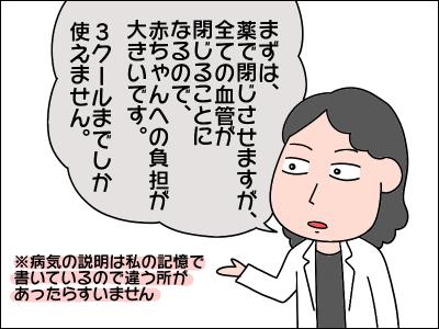 2006akachan112