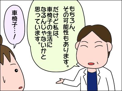 2007akachan02