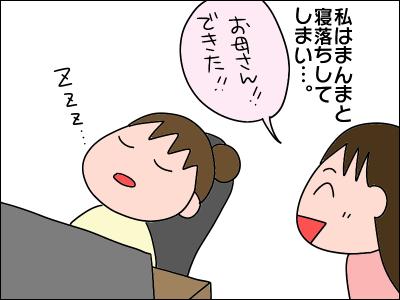 2002choko06