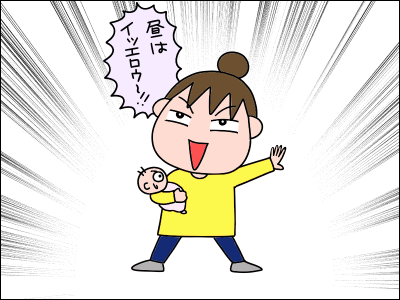 2007akachan46