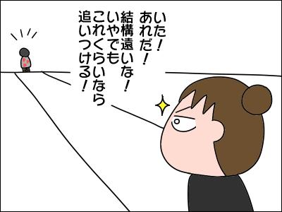 2010kagi04