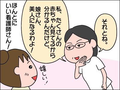 2006akachan18