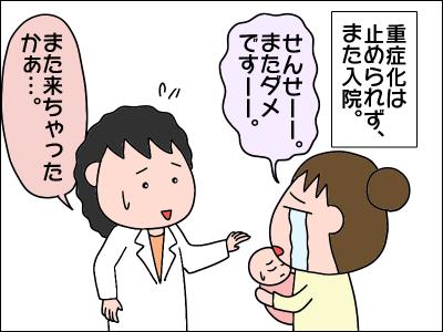 2008akachan47
