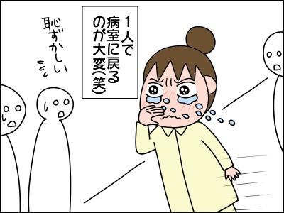2006akachan43
