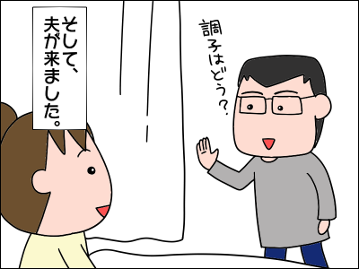 2006akachan01