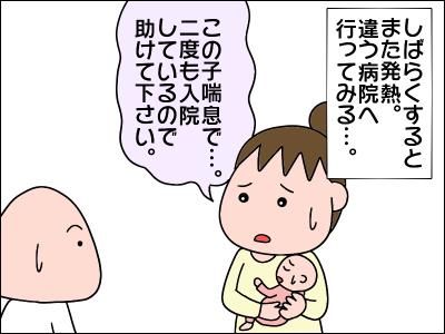 2008akachan46