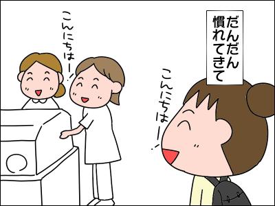2006akachan72
