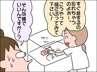 2006akachan70