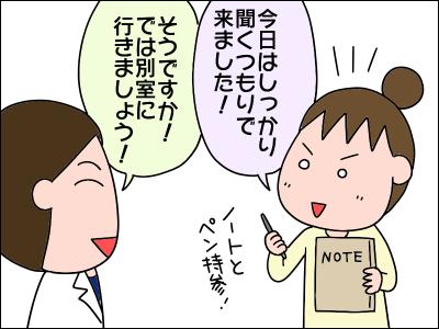 2006akachan189