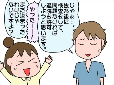 2006akachan46