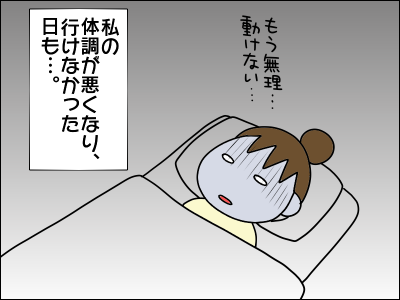 2006akachan84