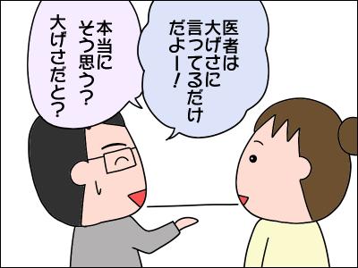 2006akachan05