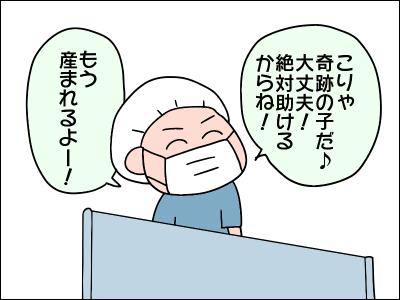 2005akachan31