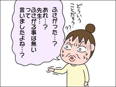 2007akachan73