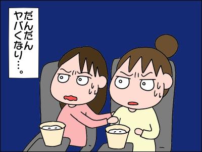 2002eiga04