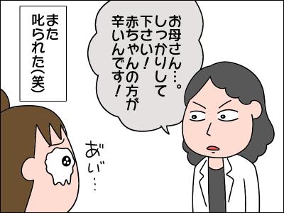 2006akachan140