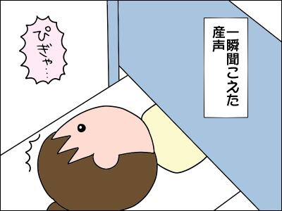 2005akachan33
