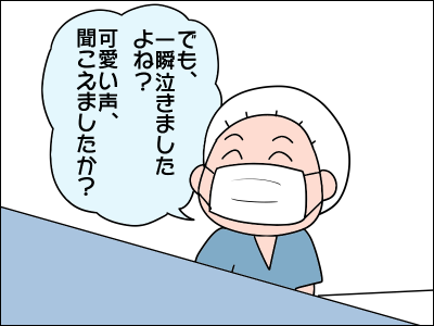 2005akachan36