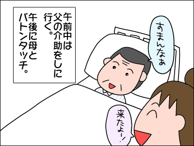 2006akachan78