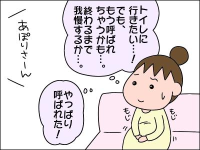 2005akachan04