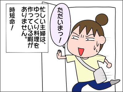 2007ryori03