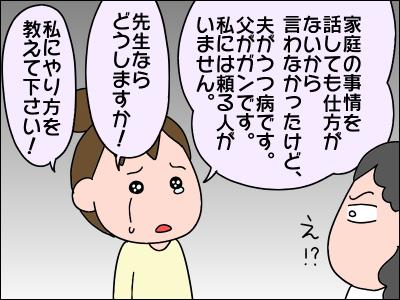 2006akachan96