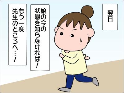 2006akachan186