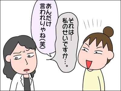 2006akachan102