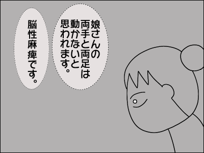 2006akachan182