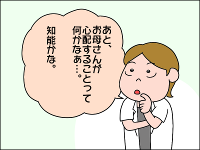 2005akachan72